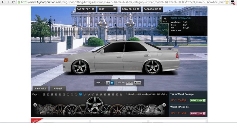 Подобрать цвет онлайн для авто