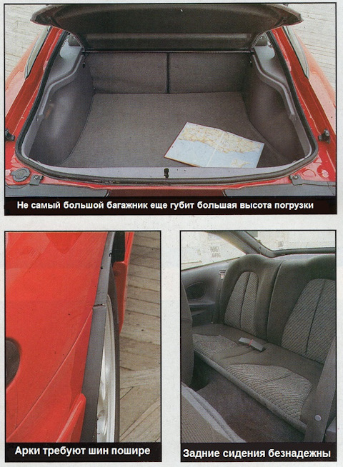 Ford Probe. Скан из журнала