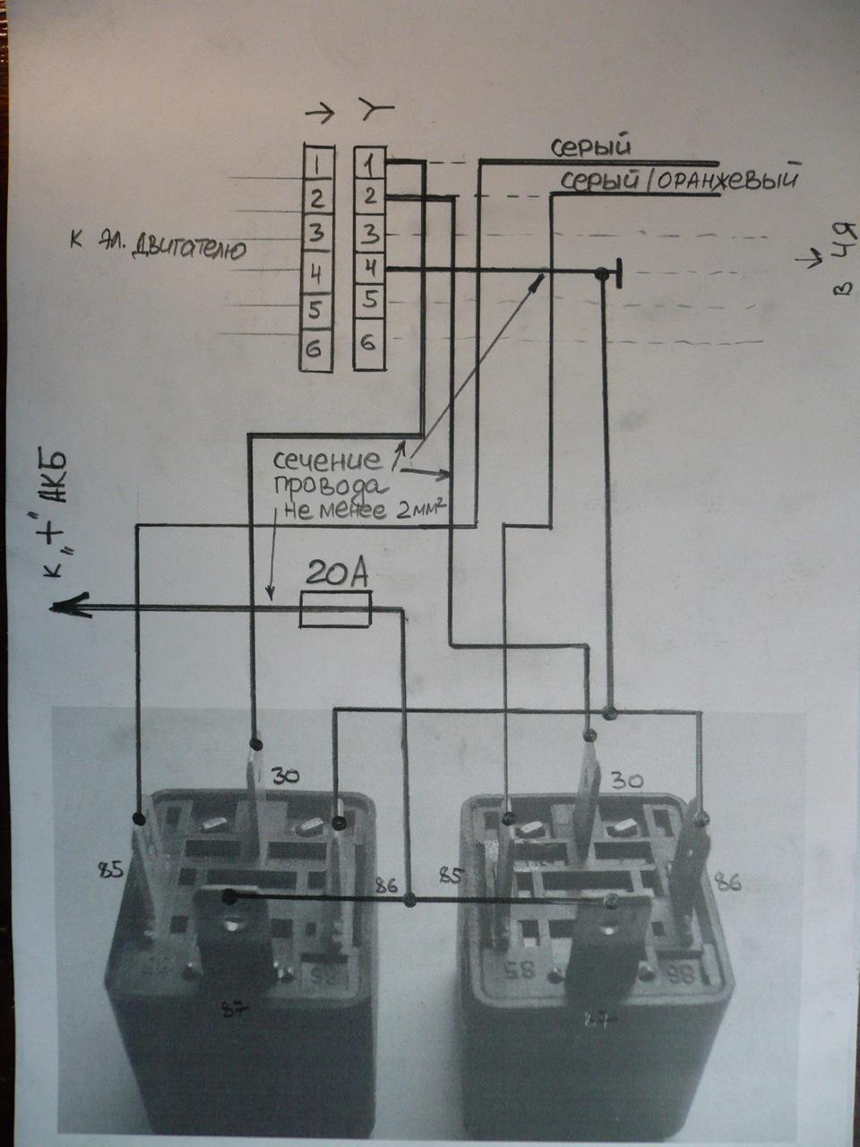 ваз 2107 электрическая схема блока предохранителя