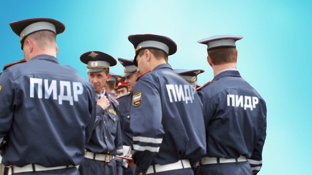 постовой инспектор дорожного регулирования картинки выполняй свои