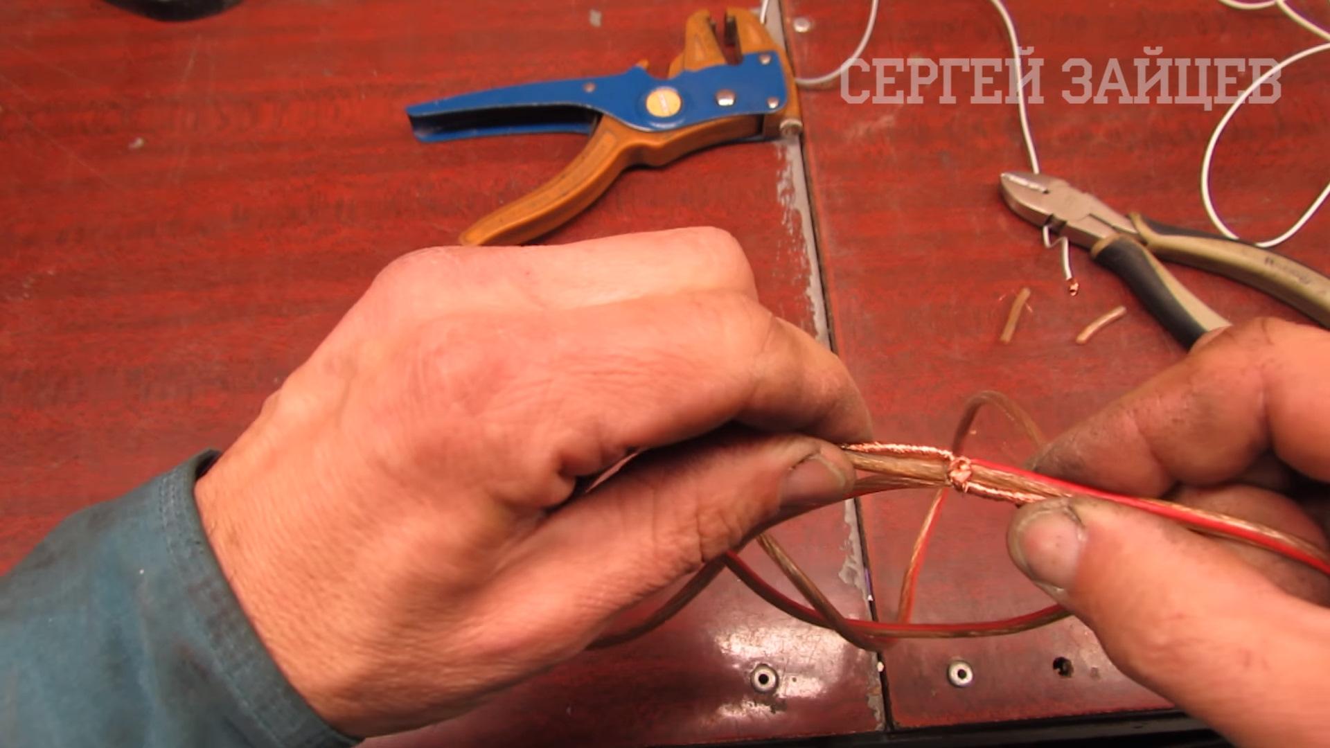 Как сделать скрутку проводов в авто