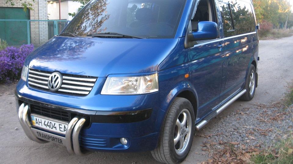 синий транспортер т5