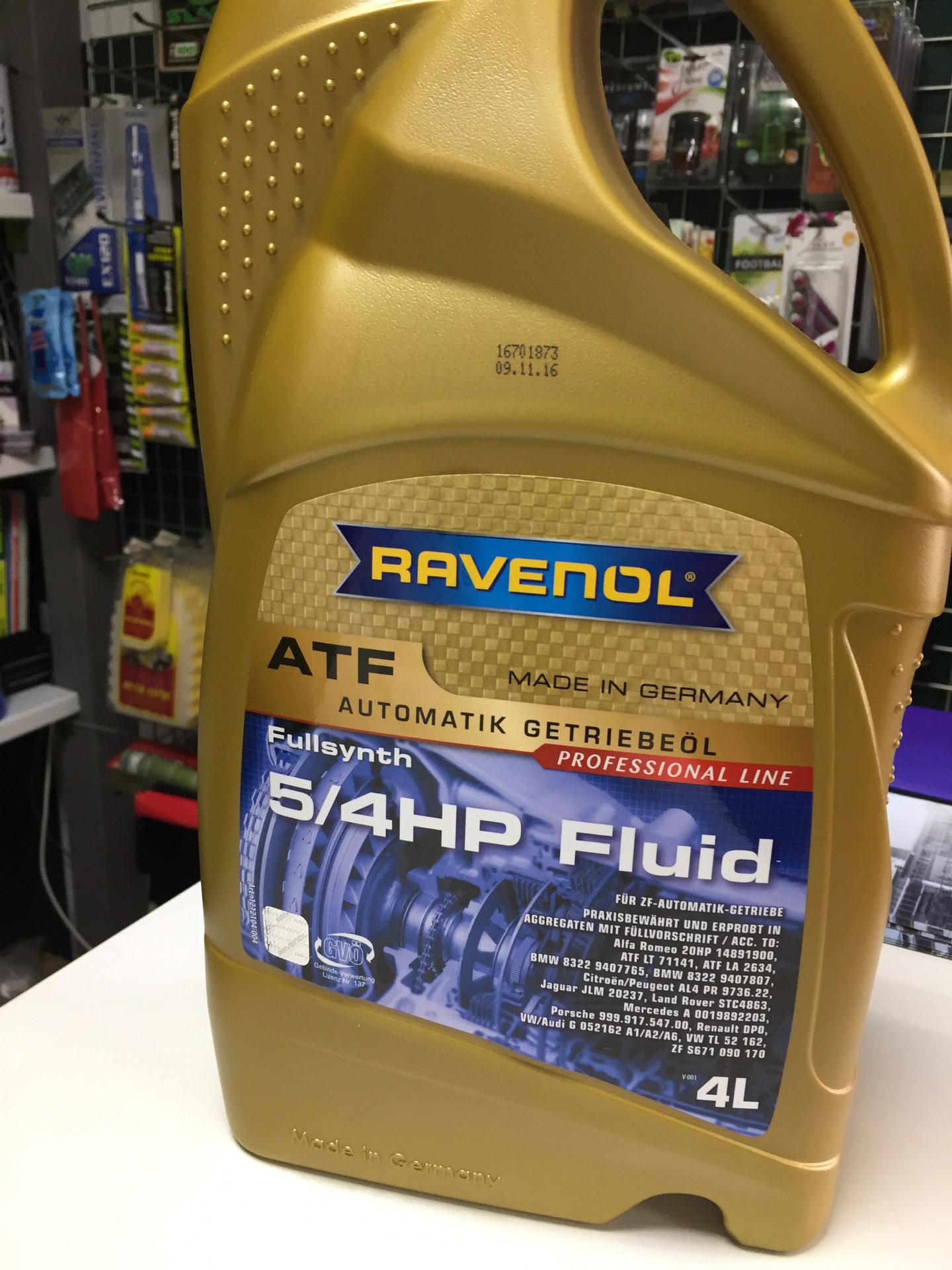 масло равенол заливают в мерседес или нет