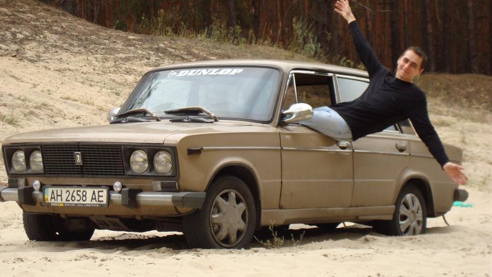 бежевая машина