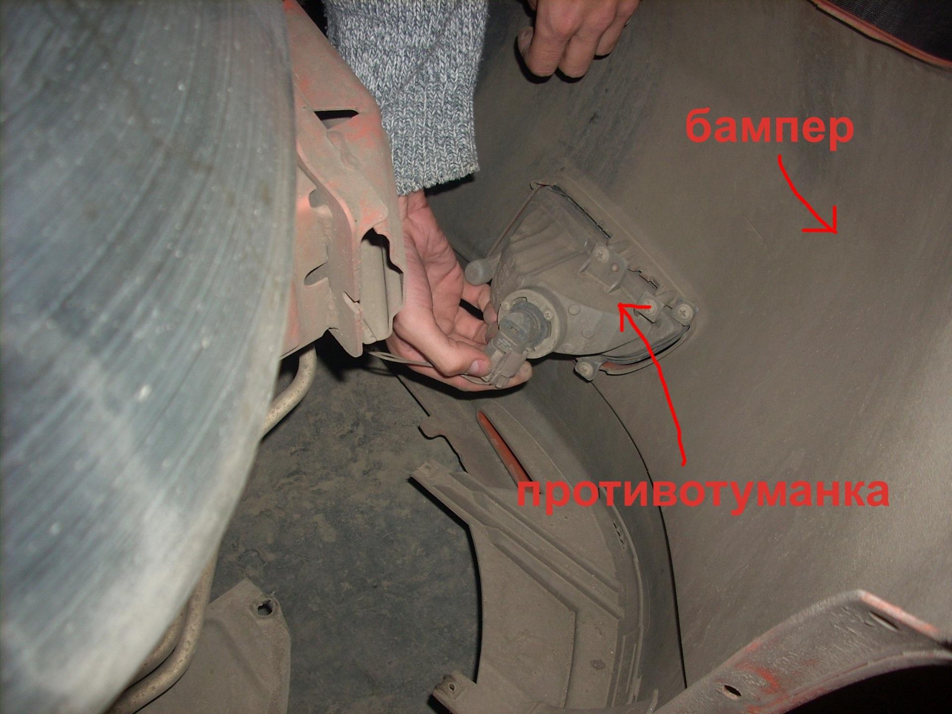 Как снять передний бампер на мазде 6