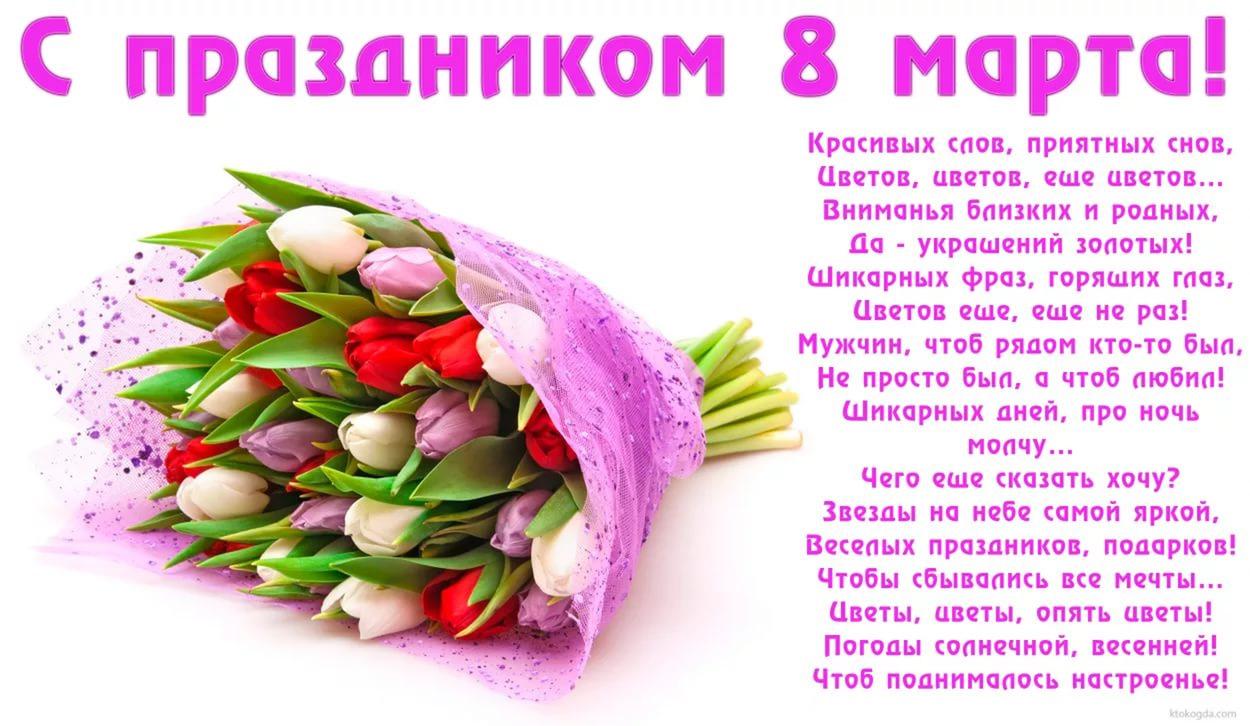 8 марта открытки для девушки, про смешной