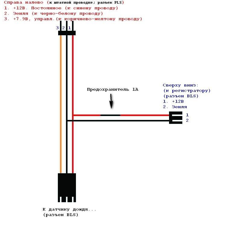 Схема разветвителя