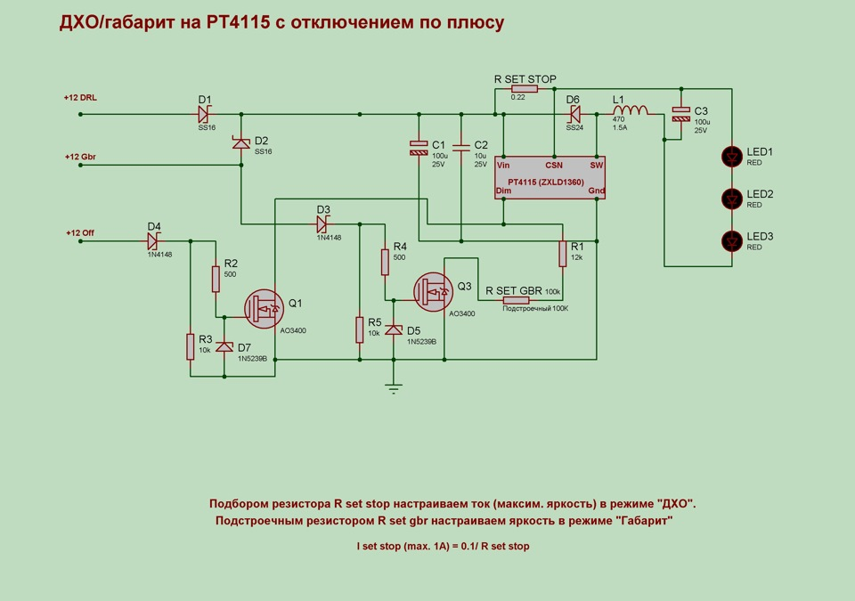 Pt4115 драйвер светодиодов схема
