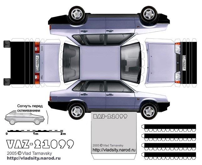 Popular model VAZ 21099 of