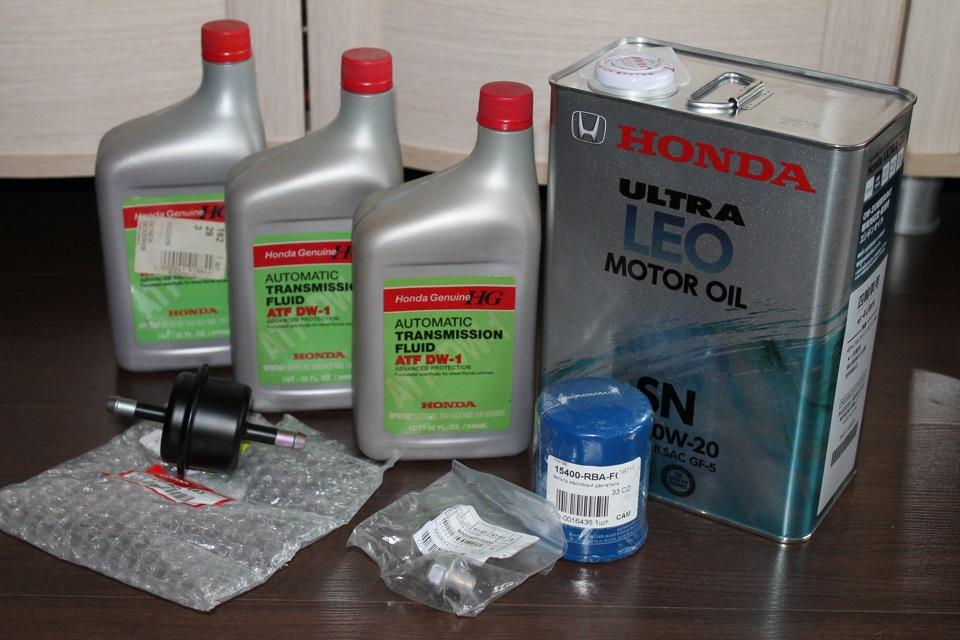 Замена масла в акпп хонда одиссей своими руками