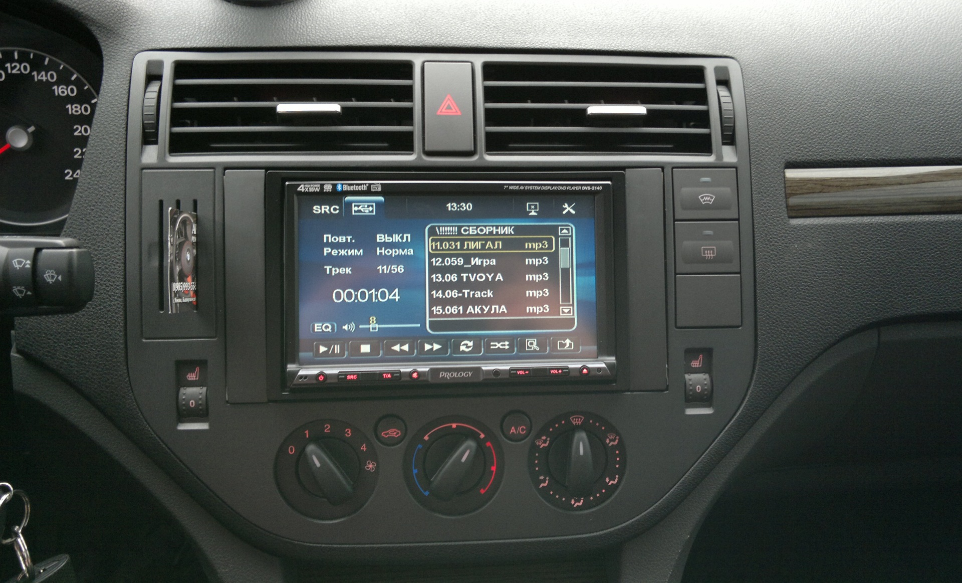замена магнитолы ford c-max