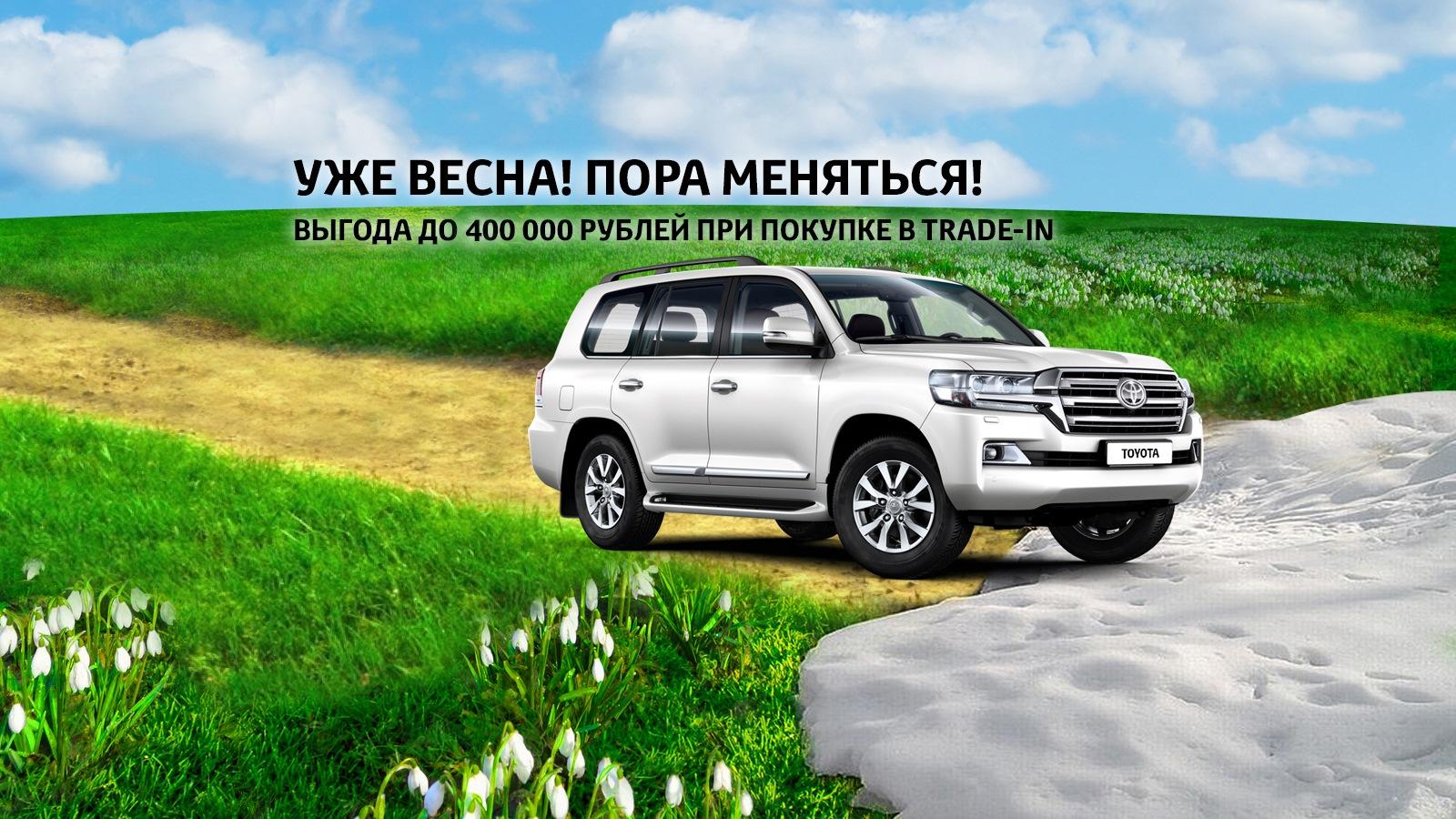 Купить новую машину Тойота в салоне на выгодных условиях.