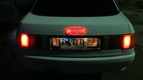 21. Audi.  Бортовой журнал.