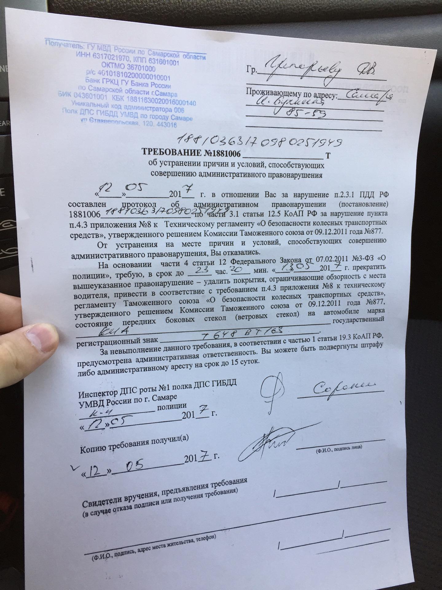 Детский сад в москве по временной регистрации