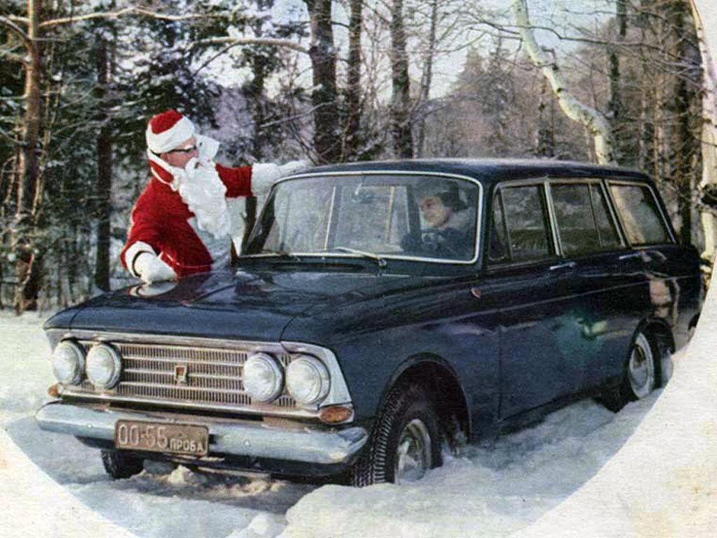 Поздравления с новым годом для москвичей