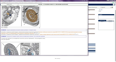тигуан инструкция по эксплуатации pdf