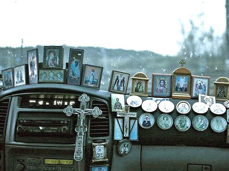 отлично ухаживает где крепятся иконки при освещении машины фото дедушка
