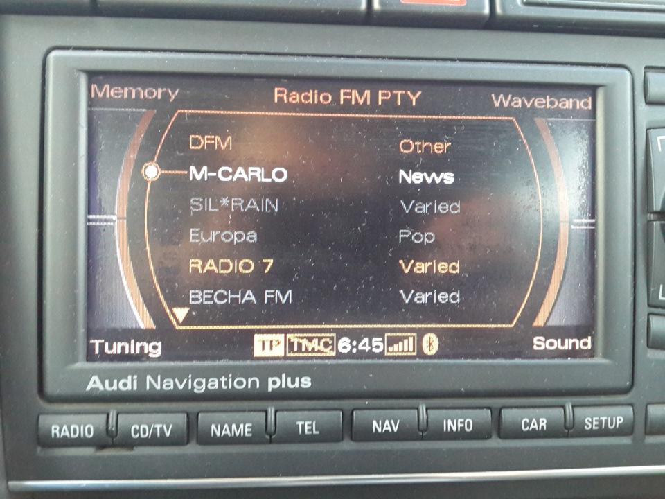 Как сделать радио в автомобиле