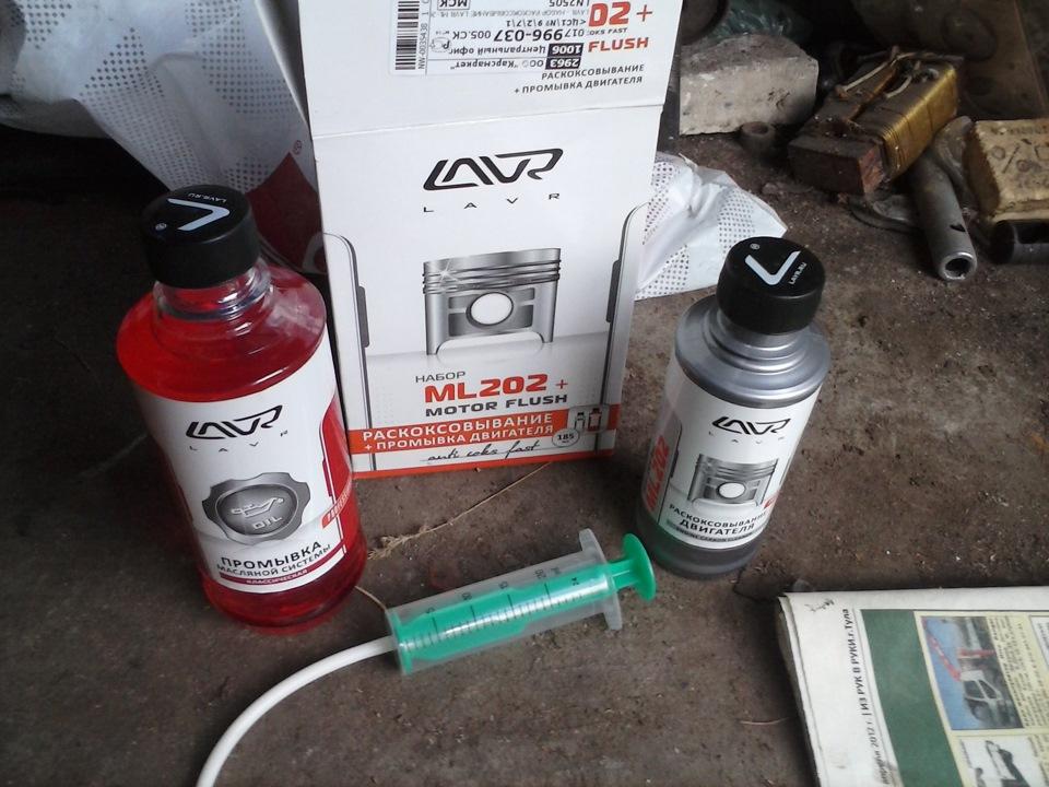 Lavr Next Ln2505 инструкция - фото 8