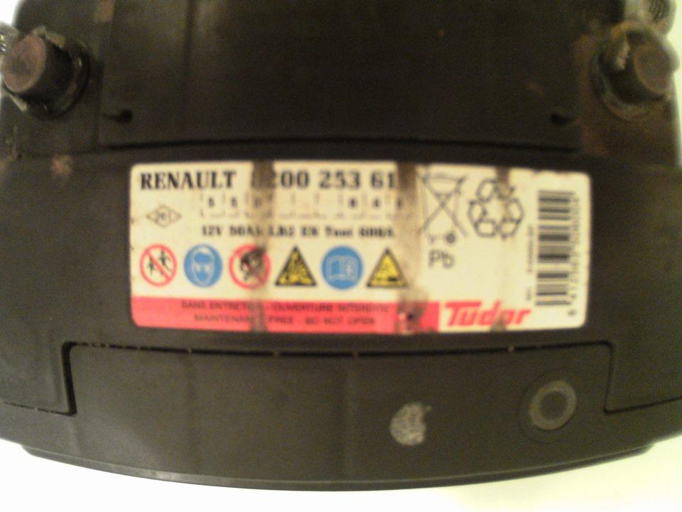 renault symbol горит аккумулятора