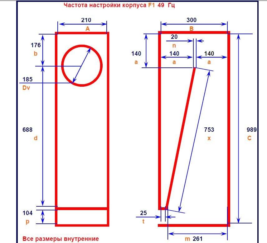 Подключение магнитолы 794
