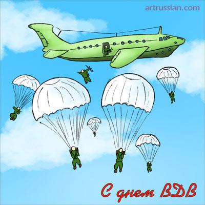 Нарисовать самолет с парашютистами 139