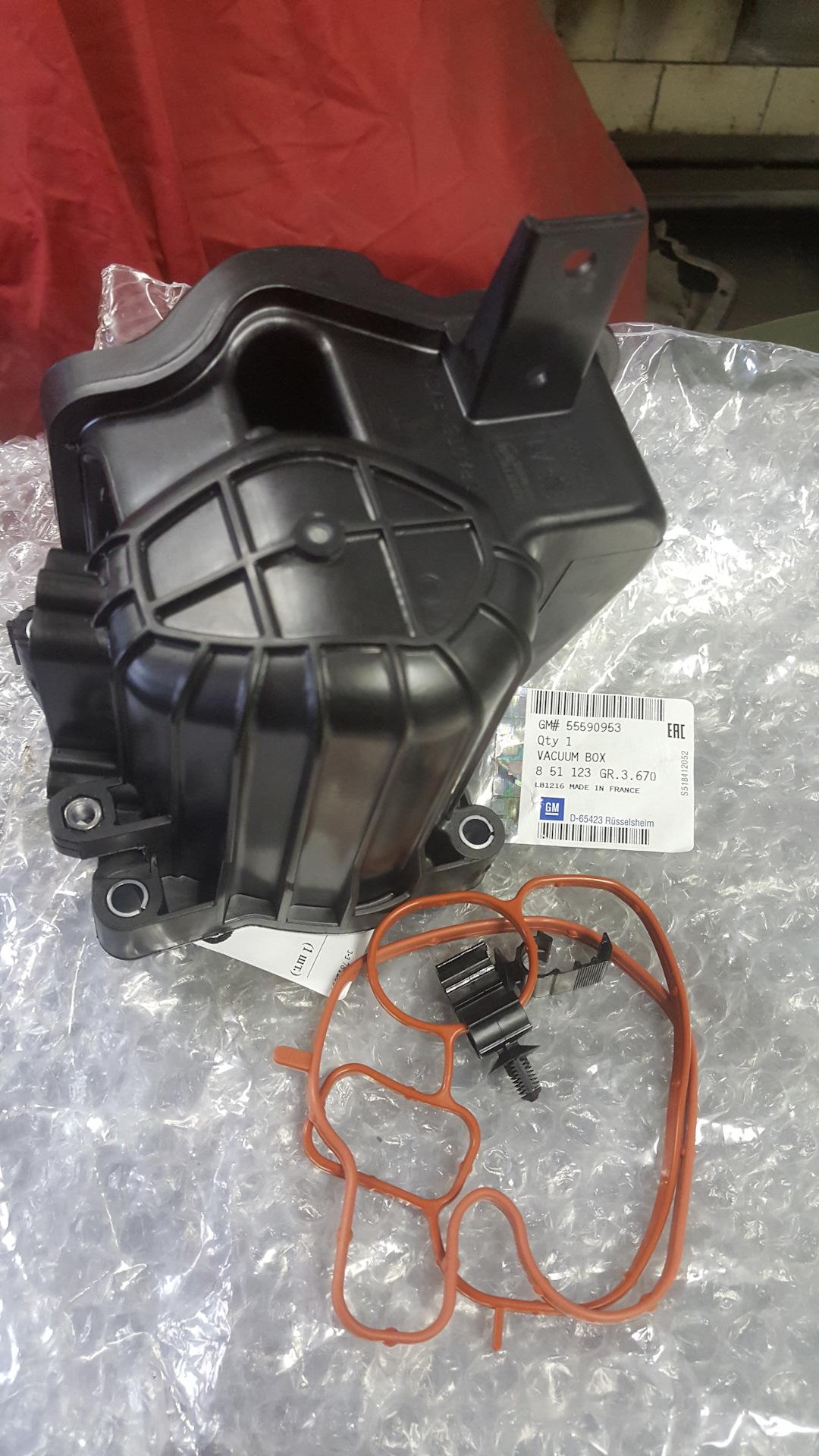 Теплообменник системы egr это Пластинчатый теплообменник Анвитэк ALX-40 Якутск