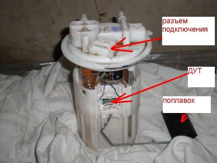 Как заменить бензонасос на ваз 2115