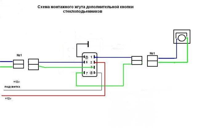 Схема подключения парралельной