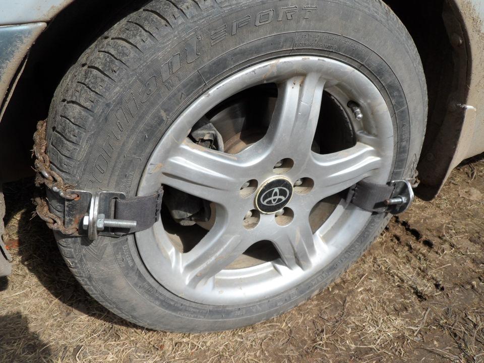 Как сделать цепь на колесо