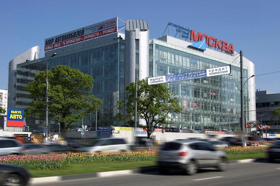 Атц москва автосалон официальный сайт прайм авто автосалон в москве отзывы покупателей