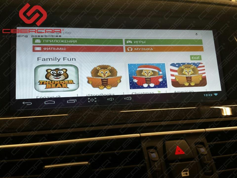 Возможности PlayMarket к вашим услугам (как на платной основе так и без нее).