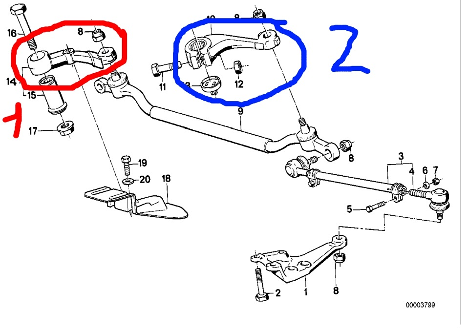 наконечник рулевой тяги bmw e34