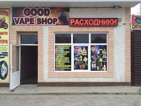 купит электронную сигарету в белореченске
