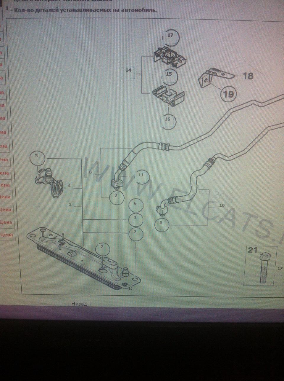 схема системы охлаждения двигателя бмв х5 3.0