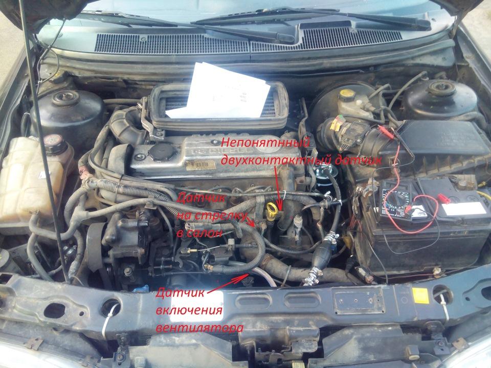 Купить датчик вентилятора на форд мондео 2
