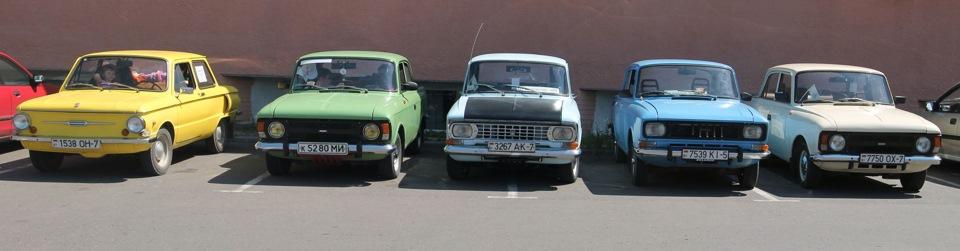 Дима и его ЗАЗ 968 А