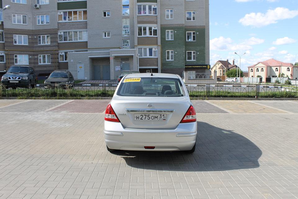 peugeot 206 дербан