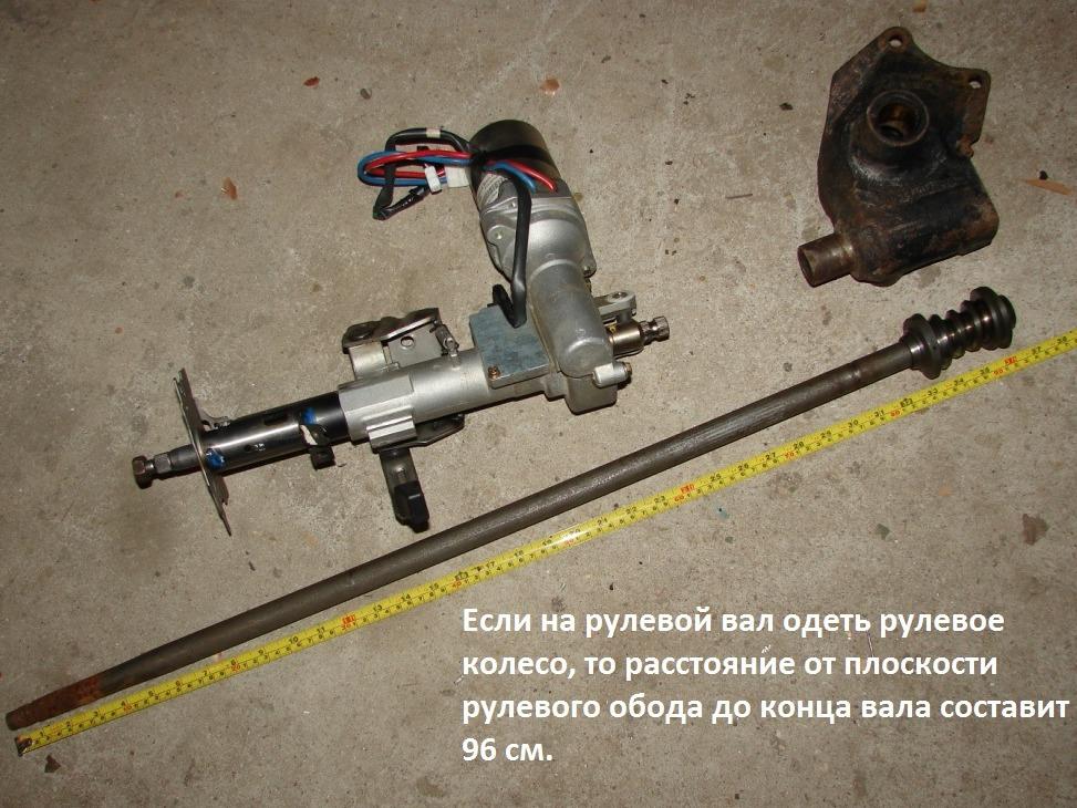 Замена рулевого редуктора уаз буханка своими руками - Belbera.Ru