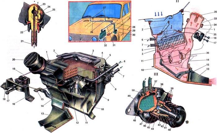 21. Отопитель и омыватель ВАЗ 2106