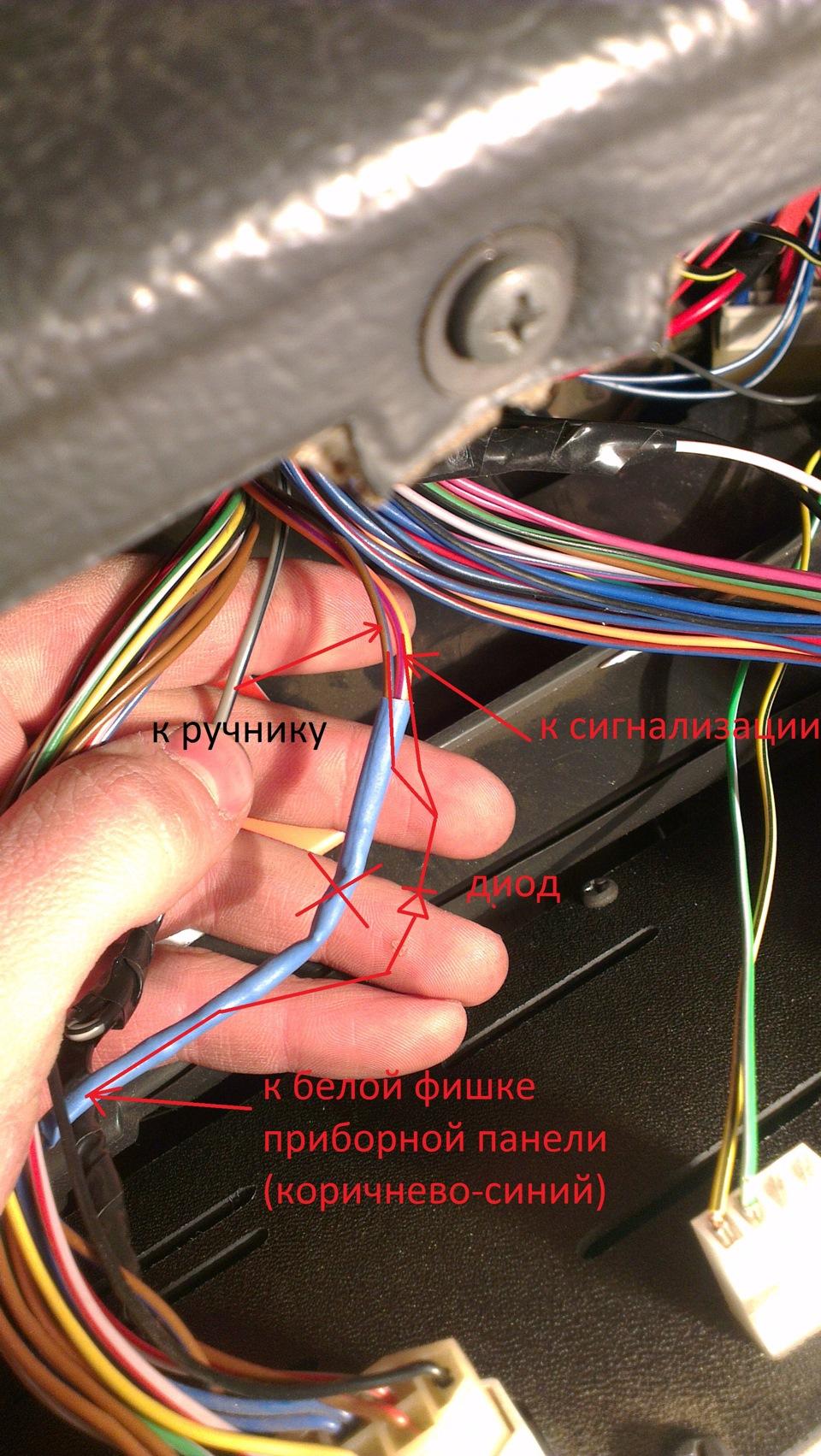ваз 2115 схема сигнализации с подключением к поворотам