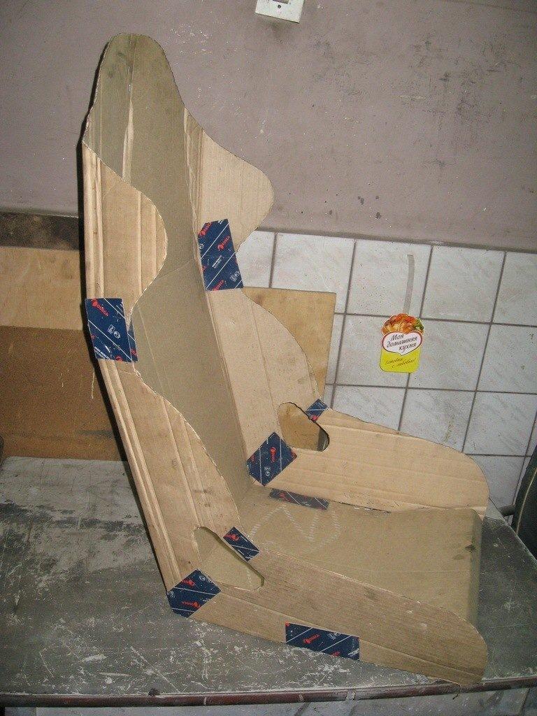 Как сделать сиденье ковш
