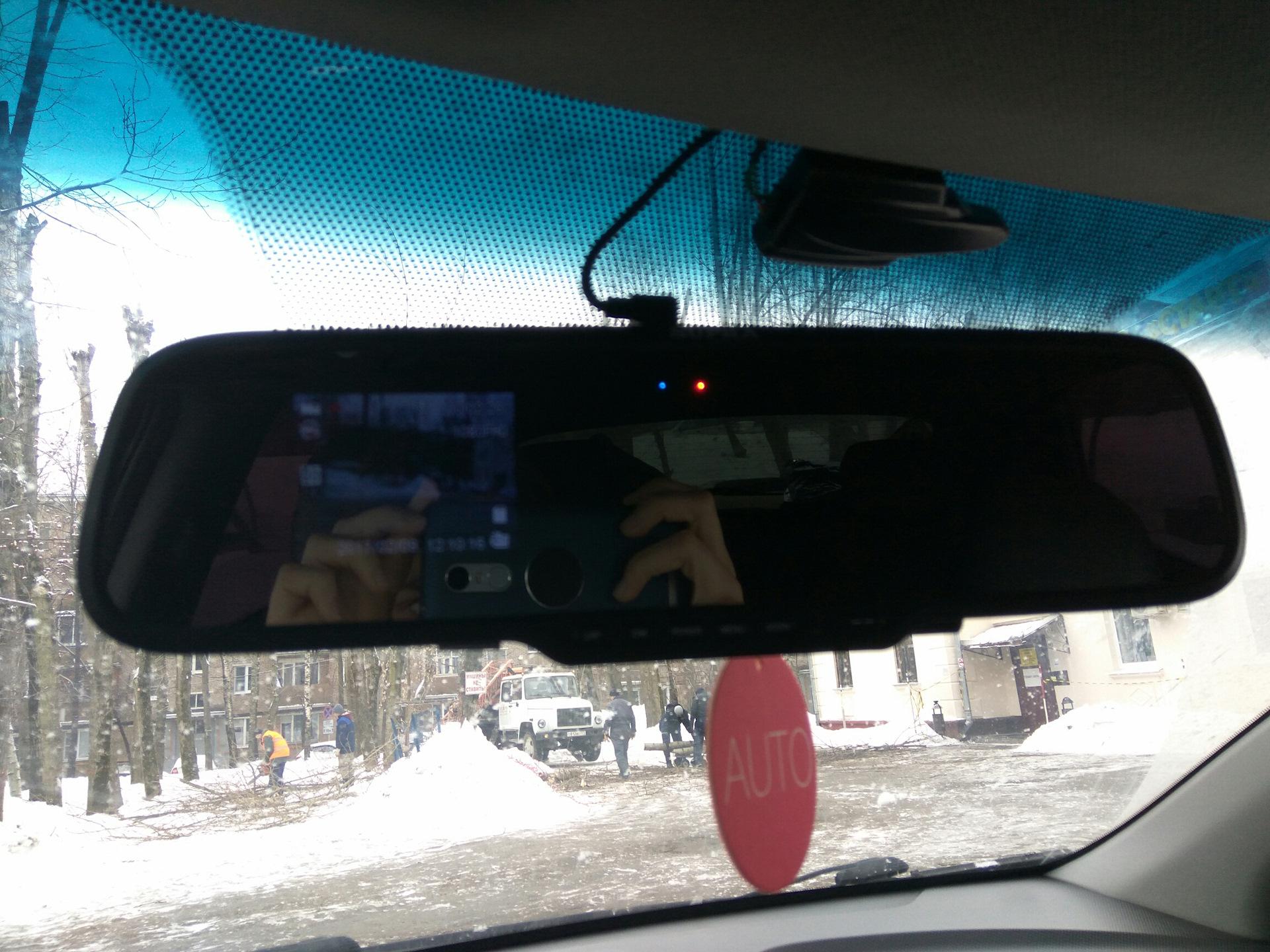 видеорегистраторы автомобильные 150 градусов