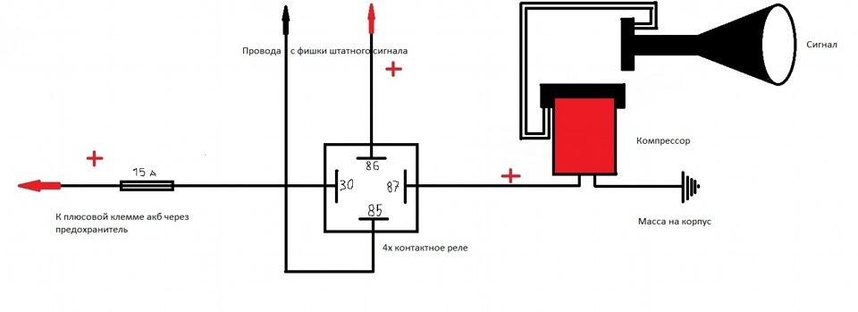 Схема подключения реле звукового сигнала