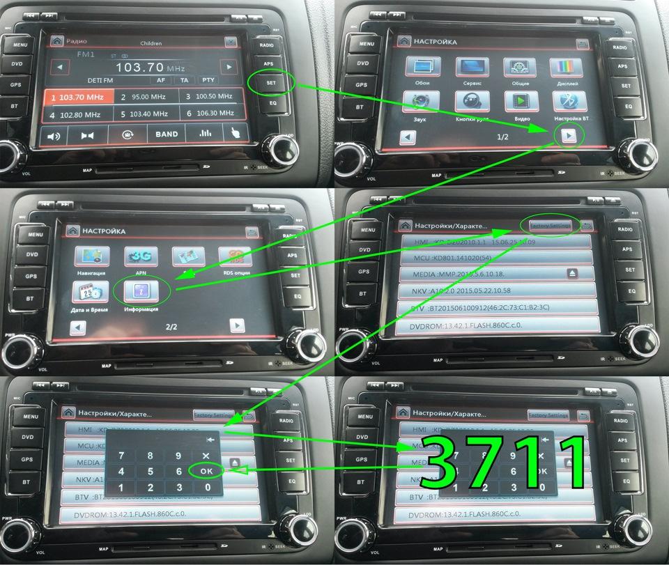 Isudar ISD-V001N Tweaking, engineering menu — logbook