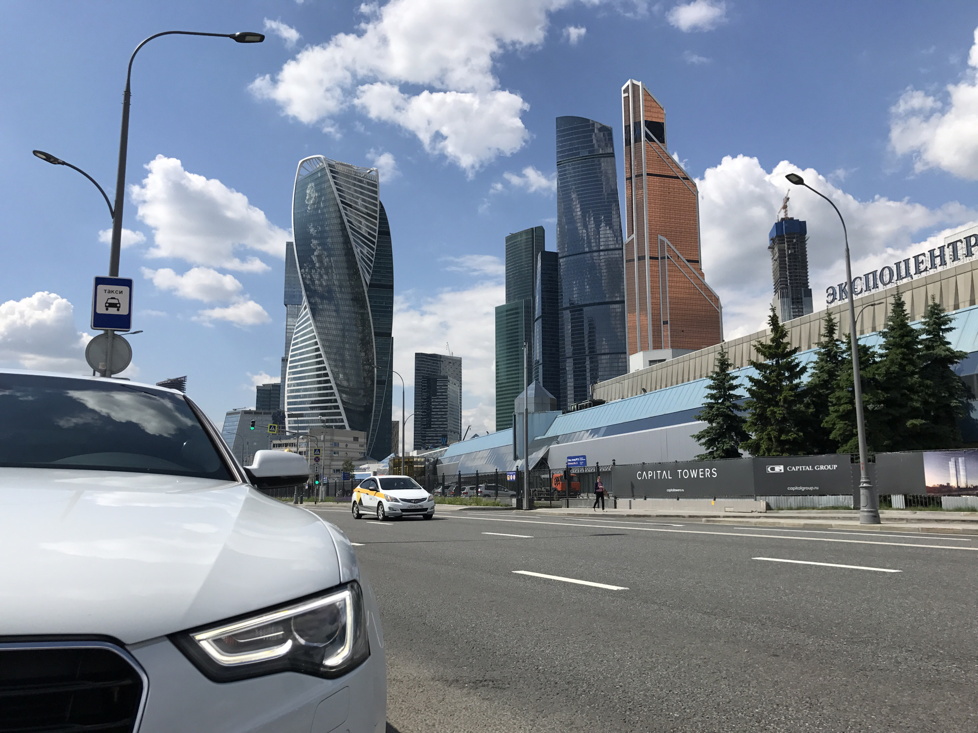 Фото москва сити и дорога