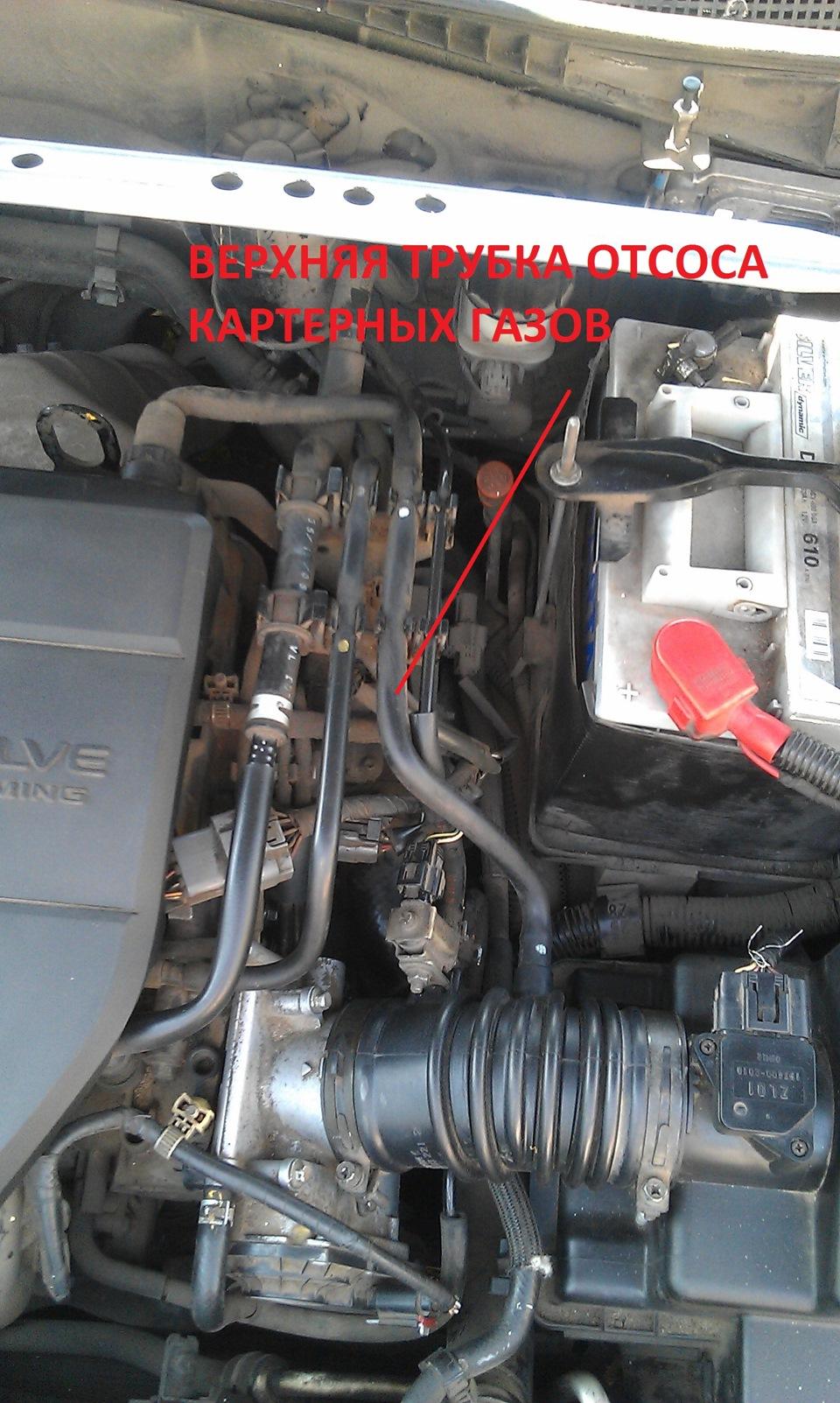 mazda 626 ge fp дымит и масло во впускном коллекторе