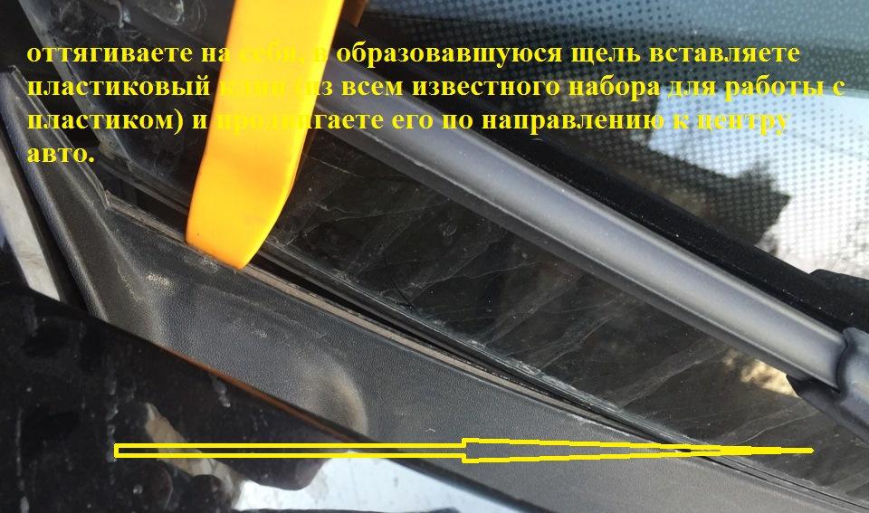 Вее раздолбанную щель и рука входит фото 603-757