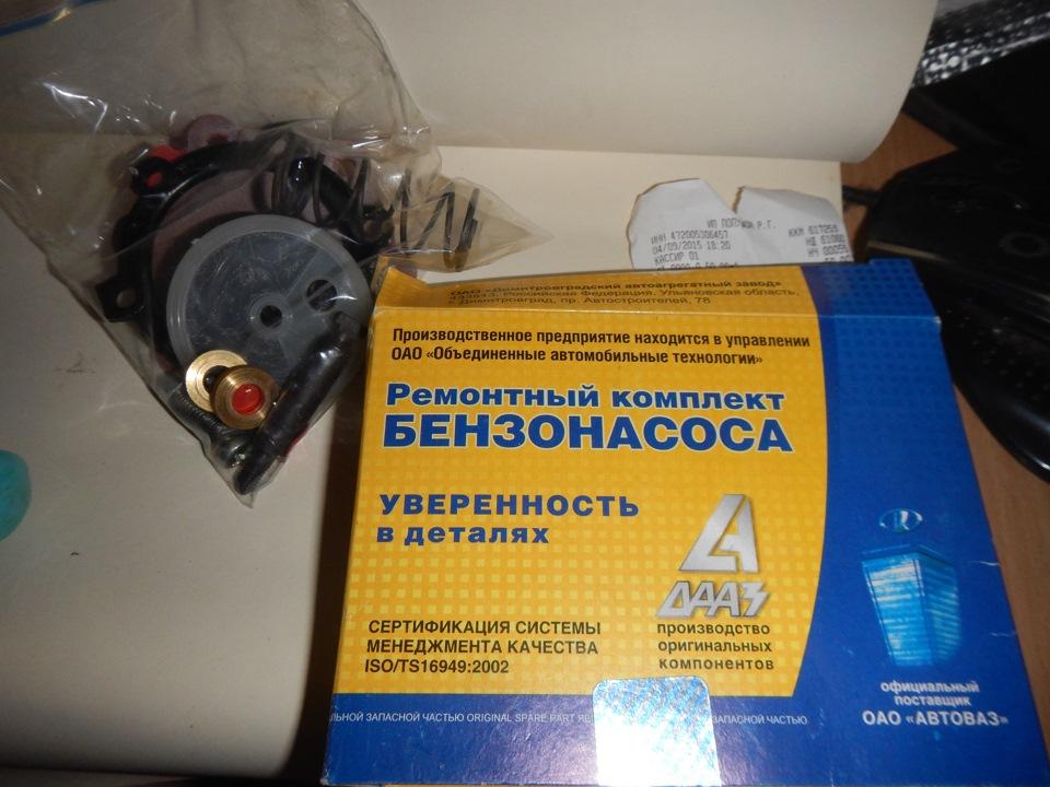 18dbccas 960 - Толкатель бензонасоса ваз 2109 карбюратор