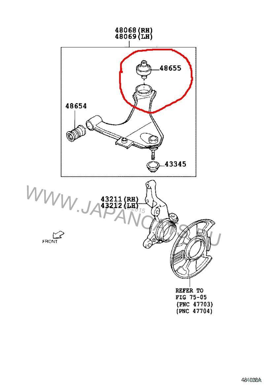 сайлентблок задний переднего рычага toyota rav4 a20